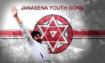Jana Sena Youth Of The Nation New Song