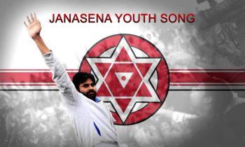 Jana Sena Youth Of The Nation New Song