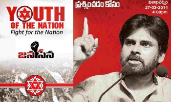 Jana Sena Youth Meet Song (Jana sena Party theme song 2)