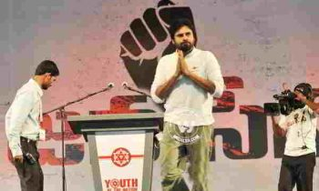 Pawan Kalyan Speech at Jana sena Vizag youth meet