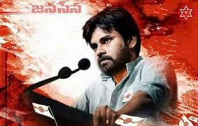 Pawan Kalyan Comments About Rithu Barosa And Telangana RTC Bandh